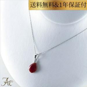 日本産血赤珊瑚 変形 K18WGペンダント・ネックレス(K18WGチェーン40センチ付)|art-coral