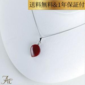 日本産血赤珊瑚 変形 K18WGペンダント・ネックレス(K18WGスライド式チェーン45センチ付)|art-coral