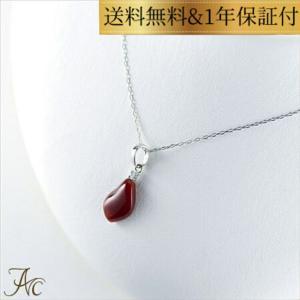 日本産血赤珊瑚 変形 K18WGペンダント・ネックレス(K18WG小豆チェーン40センチ付)|art-coral