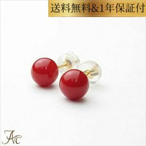 日本産血赤珊瑚6.4ミリ玉K18ピアス|art-coral