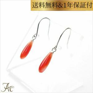 日本産血赤珊瑚ドロップSVアメリカンピアス|art-coral
