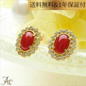 日本産血赤珊瑚 ダイヤモンド ピアス K18 イエローゴールド|art-coral