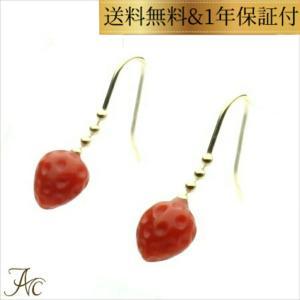 K18 日本産血赤珊瑚・苺のピアス|art-coral