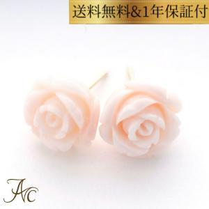 淡ーいピンク 薔薇 K18ピアス|art-coral