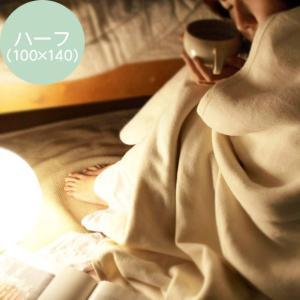 生成りの綿毛布 コットンブランケット ハーフサイズ|art-digital