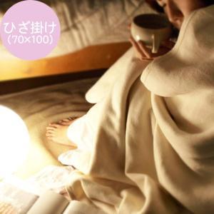 生成りの綿毛布 コットンブランケット ひざ掛け 70×100cm クォーターサイズ(ベビーにも!)|art-digital