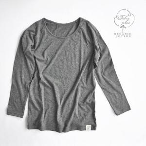 オーガニックコットンガーゼトップス 長袖Tシャツ 10分袖|art-digital