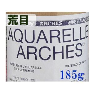 輸入水彩紙の中では最も普及しているフランス製最高級水彩紙です。 原料はコットン100%で波打ちや毛羽...