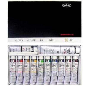 ホルベイン 油絵具 H905 Hセット 12色 (専門家用油絵具)