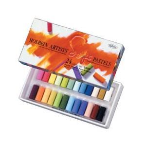 ソフトパステルとは パステルは顔料を少量の糊材で固めた棒状絵具です。 筆やパレットを使わず直接紙に描...