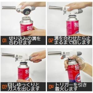 トーチバーナー ガスバーナー(オレンジ)  炎温度1300℃炎温度レベル調整可能 カセットコンロ用のパワーガス対応|art-lies|02