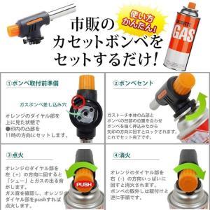 トーチバーナー ガスバーナー(オレンジ)  炎温度1300℃炎温度レベル調整可能 カセットコンロ用のパワーガス対応|art-lies|06