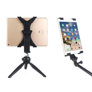 タブレットホルダー 三脚ホルダー スタンド  iPad 2/3/4 iPad mini 1/2/3 ...