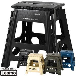 スツール 椅子 踏み台 折りたたみ レズモ Lesmo SLOWER フォールディングスツール ブラック ブルー オリーブ サンドの写真