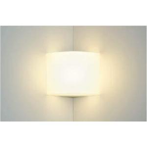 AB44946L コイズミ照明 LED洋風ブラケット (コーナー用)|art-lighting