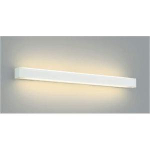 AB45922L コイズミ照明 LED洋風ブラケット(調光・調色タイプ)|art-lighting