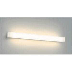 AB45923L コイズミ照明 LED洋風ブラケット