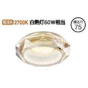 AD40305L コイズミ照明 LEDダウンライト art-lighting