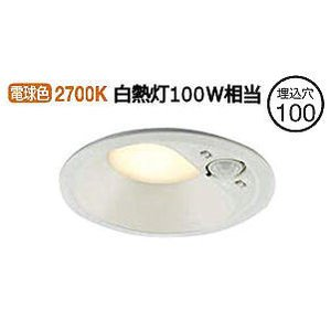 AD41916L コイズミ照明 LED人感センサ付ダウンライト(軒下使用可)|art-lighting