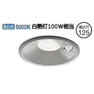 AD41921L コイズミ照明 LED人感センサ付ダウンライト(軒下使用可)|art-lighting