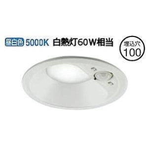 AD41928L コイズミ照明 LED人感センサ付ダウンライト(軒下使用可)|art-lighting
