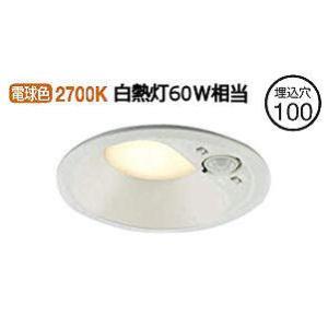 AD41934L コイズミ照明 LED人感センサ付ダウンライト(軒下使用可) (お勧め品)|art-lighting