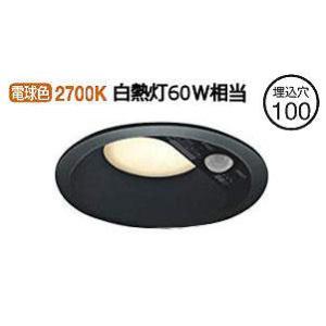 AD41935L コイズミ照明 LED人感センサ付ダウンライト(軒下使用可)|art-lighting