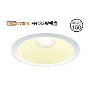 AD42927L コイズミ照明 LEDダウンライト (軒下使用可)|art-lighting