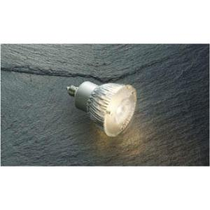 AE48004L コイズミ照明 LED電球 art-lighting