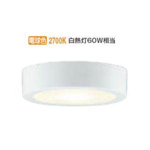 AH45332L コイズミ照明 LED洋風小型シ...の商品画像