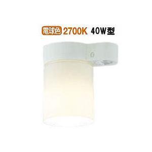 AHE670262 コイズミ照明 トイレ灯|art-lighting