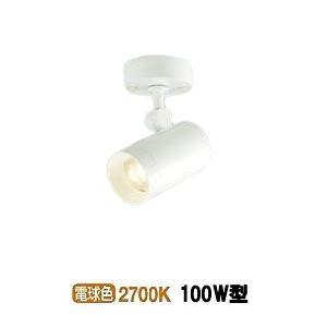 AS38218L コイズミ照明 LED直付用スポット|art-lighting