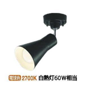 AS39665L コイズミ照明 LEDスポット(直付型)|art-lighting