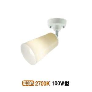 AS40366L コイズミ照明 LEDスポット(直付型)|art-lighting