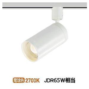 AS43964L コイズミ照明 LEDダクトレール用スポットライト