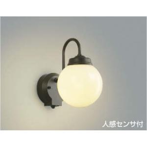 AU40250L コイズミ照明 LEDアウトドアブラケット|art-lighting