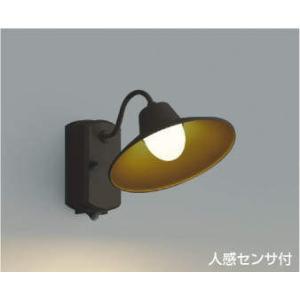 AU42251L コイズミ照明 LEDセンサ付アウトドアブラケット|art-lighting
