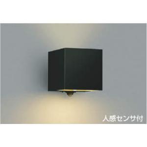 AU42358L コイズミ照明 LEDセンサ付アウトドアブラケット|art-lighting
