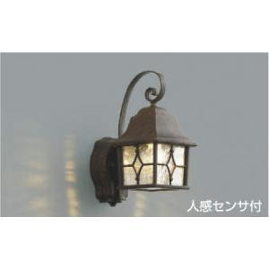 AU42402L コイズミ照明 LEDセンサ付アウトドアブラケット|art-lighting