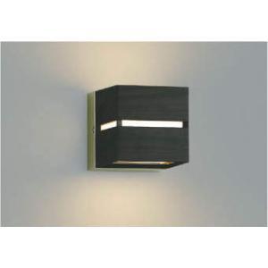 AU45206L コイズミ照明 LEDアウトドアブラケット|art-lighting