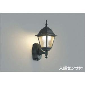AU45237L コイズミ照明 LED人感センサ付 アウトドアブラケット|art-lighting