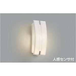 AU47305L コイズミ照明 LEDセンサ付アウトドアブラケット|art-lighting