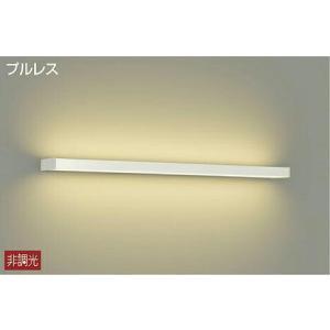 DBK-38596Y 大光電機 LEDブラケット DBK38596Y (非調光型)|art-lighting