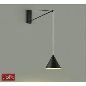 DBK-39753Y 大光電機 LEDブラケット DBK39753Y (非調光型)