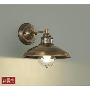 DBK-40272Y 大光電機 LED洋風ブラケット DBK40272Y
