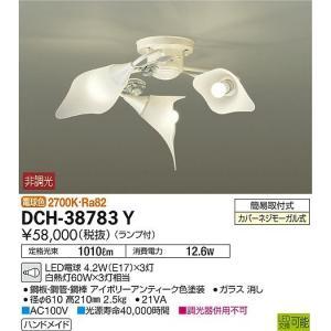 DCH-38783Y 大光電機 LED小型シャンデリア DCH38783Y (非調光型)|art-lighting