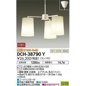 DCH-38790Y 大光電機 LED小型シャンデリア DCH38790Y (非調光型)|art-lighting