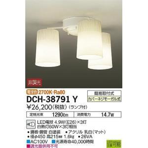 DCH-38791Y 大光電機 LED小型シャンデリア DCH38791Y (非調光型)|art-lighting