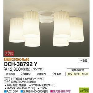 DCH-38792Y 大光電機 LEDシャンデリア DCH38792Y (非調光型)|art-lighting