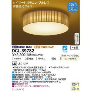 DCL-39782 大光電機 LED和風シーリング DCL39782 (調光・調色型) art-lighting
